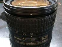 Nikon DX AF-S Nikkor 16-85mm