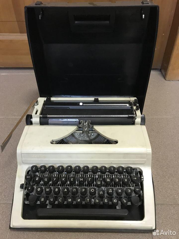 Пишущая (печатная) машинка  89138132255 купить 1