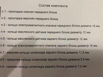 vcm -m30au - Автозапчасти - купить запчасти Форд, Мазда и Ниссан бу