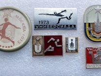 Значки СССР Универсиада 1973 Москва — Коллекционирование в Челябинске