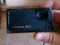 Киев 30