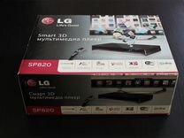 LG SP820 Smart 3D мультимедиа плеер с Web Browsing