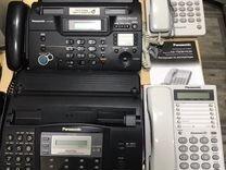 Факсы + телефоны