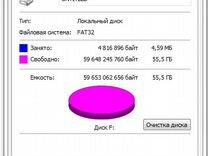Переносной жесткий диск 60Gb 1.8''