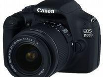 Canon EOS 1100D 18-55 mm