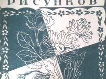Цветная копировальная бумага для перевода на ткань