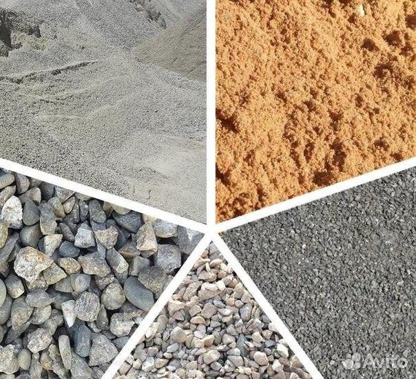 Щебень песок отсев уголь
