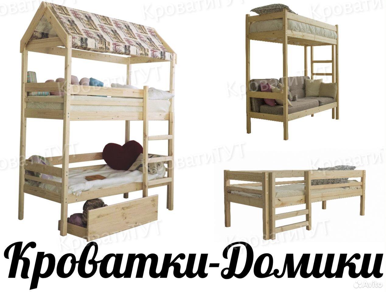Двухъярусные кровати  89061701070 купить 1