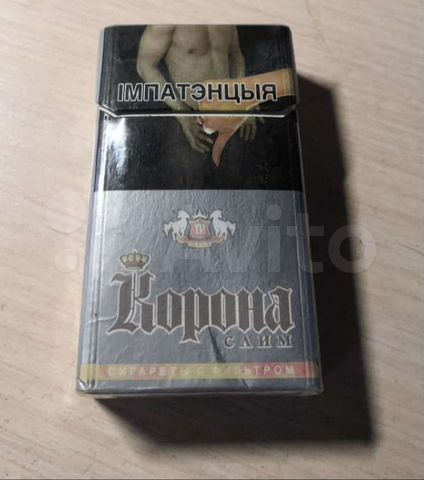 Купить пустые пачки для сигарет оптом в россии где можно купить сигареты в аэропорту шереметьево