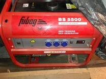 Fubag bs5500