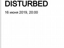Билет Disturbed на сегодня по номиналу 5000