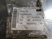 Направляющая суппорта 7D0-615-143, оригинал VAG