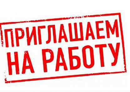 Работа в саранске без опыта работы для девушек работа в петрозаводске для девушки
