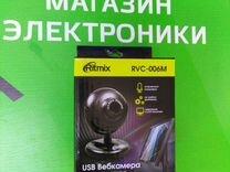 WEB камера 006