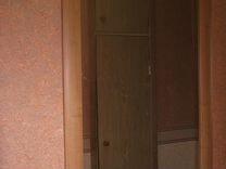 Зеркало настенное в рамке под бук — Мебель и интерьер в Москве