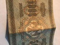 5000 рублей 1918