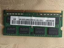 Продам модуль памяти SAMSUNG M471B5273CH0-CH9
