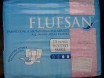 Подгузники для взрослых (размер S) / италия
