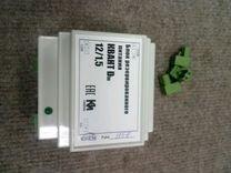 Блок резервированного источника электропитания 12В