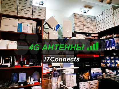4G Антенна для Интернета и модема Большой Выбор