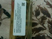 Jo malone Whisky & Cedrwood
