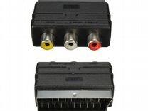 Переходник адаптер scart на 3 RCA