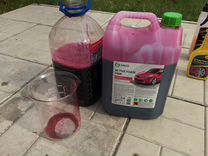 Пена grass active foam pink